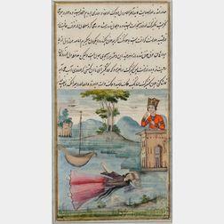 Qajar Manuscript with Miniature Painting