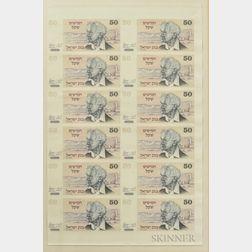 Framed Uncut Sheet of 1978 50 Shekel Notes.     Estimate $40-60