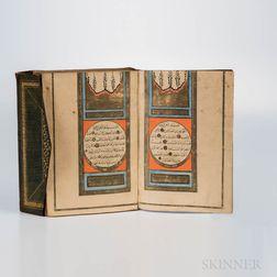 Arabic Manuscript, Qur'an, c. 1820.
