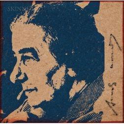 Andy Warhol (American, 1928-1987)      Golda Meir