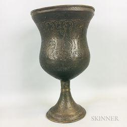 Large Pierced Brass Vessel