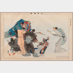 Tsukioka Kogyo (1869-1927), Kyogen Yumiya Taro