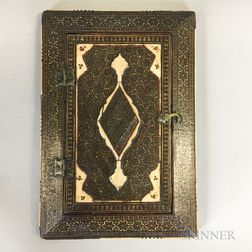 Khatam   Inlaid Mirror Case