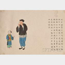 Large Album of Gouache Paintings