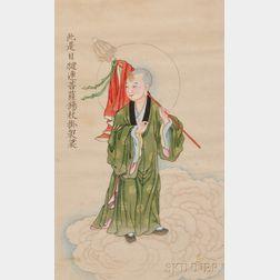 Album of Gouache Paintings