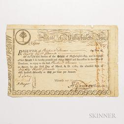1777 State of Massachusetts Bay Treasury Loan Certificate