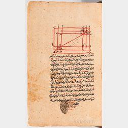 Arabic Manuscript on Paper. Resale Javaher' al-Hesab (Treatise on the Jewels of Arithmetic), 1259 AH [1843 CE].