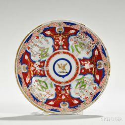 Chinese Export Imari Plate