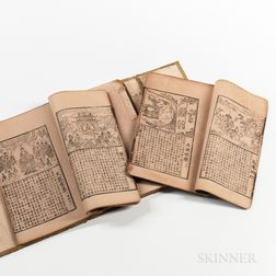 Shi Baocheng (1368-1464), Shi Shi Yuan Liu  , Volumes I and II