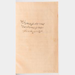 Persian Manuscript on Paper. Resala az Haydar Ibn Mohammad Ibn Abe' al-ghesm' al-Madani (Treatise by Mohammad' al-Madani), 1347 AH [192