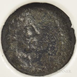 Four Ancient Coins, Varying Regions and Time Periods