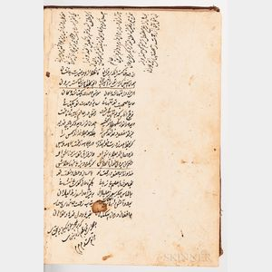 Persian Manuscript on Paper. 1) A Treatise on Philosophy and Speech; and 2) A Treatise on Logic and Speech.