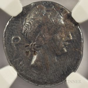 Five Ancient Coins of Rome, Egypt, and Philippopolis