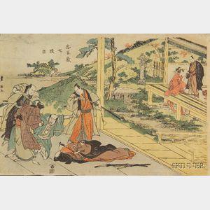 Toyokuni: