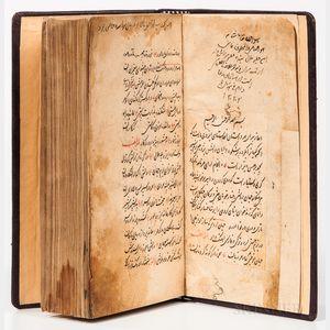 Persian Manuscript on Paper. Farhang Suroori (Suroori Dictionary).