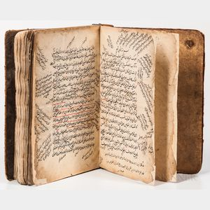 Persian Manuscript on Paper. Sharhé Shafieh (Description of Shaffie), by Mulla Nezam Nishabouri, 1106 AH [1694 CE].