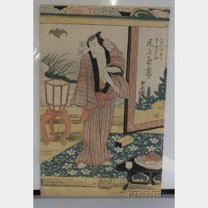Toyokuni II
