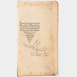 Persian Manuscript on Paper. Munshaát Neahat Esfahani va Ghazalhaye Mohammad Esfahani (The Writings of Neshat Isfahani and some of his