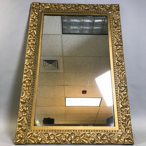 Victorian Gilt and Molded-gesso Rectangular Mirror