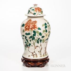 Enameled Porcelain Jar and Cover