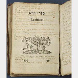 (Bible in Hebrew) Leviticus.