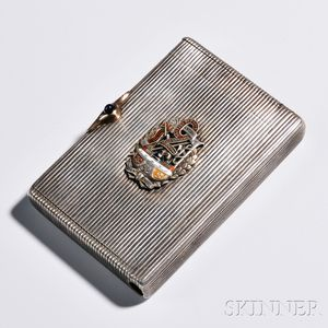 Imperial Russian .875 Silver Cigarette Case