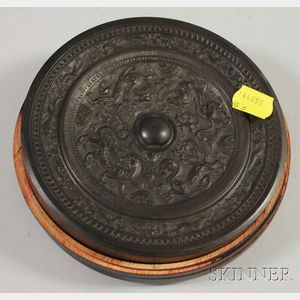Chinese Circular Archaic-style Carved Ink Stone
