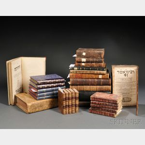 Collection of Prayer Books, Chumash and Commentaries