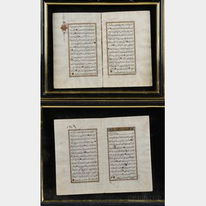 Two Framed Qur'an Pages