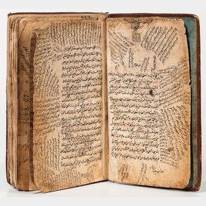 Persian Manuscript on Paper. Tahzib' al-Usool (Purification of Principles), Handwritten by Mohammad Reza Nishabouri, 981 AH [1573 CE].