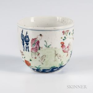 """Famille Rose Enameled """"Chicken Cup,"""""""