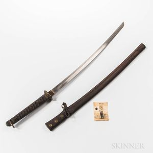 Japanese Officer's Katana