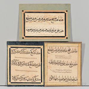 Three Folios of Calligraphy