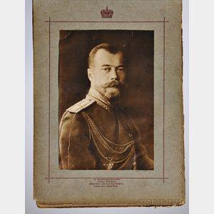 Czar Nicholas II of Russia (1868-1918) Romanov Family Photo Album.