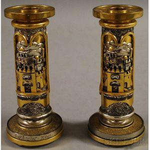 Frank Meisler (Israeli, b. 1929)      Pair of Works: Jerusalem Candelsticks (The Old City of Jerusalem).
