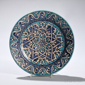 Turquoise and Cobalt Blue Kutahya Plate