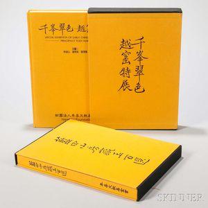 Nien-Hsi Foundation Catalogs