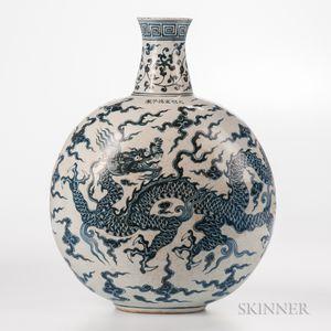 Large Blue and White Moon Flask Vase