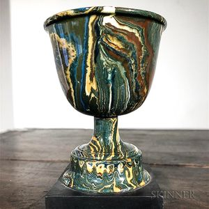 Wedgwood & Bentley Agate Vase