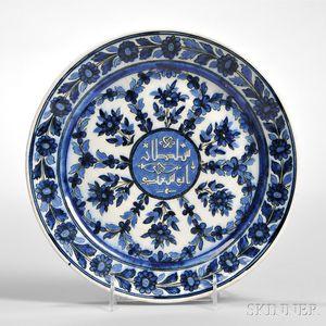 Glazed Ceramic Plate