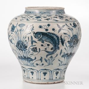 """Large Blue and White """"Guan"""" Jar"""
