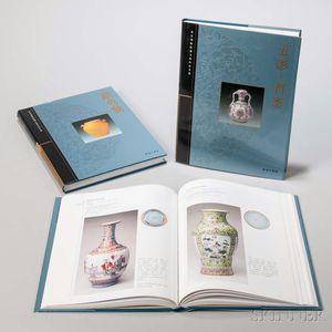 Three Volumes from the Complete Collection of Treasures of the Palace Museum