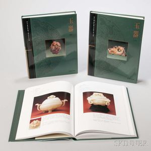 Three Volumes from the Complete Collection of the Treasures of the Palace Museum