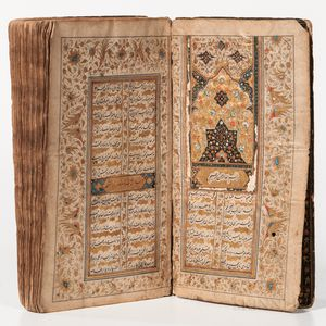 Persian Manuscript on Paper, Yusuf and Zulaikha  , or Joseph and Potiphar's Wife  , Early 19th Century.