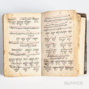 Arabic Manuscript on Paper.