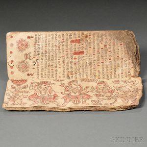 Nawari Script Book Fragment