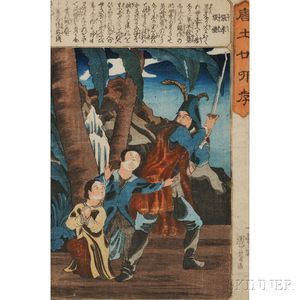 Utagawa Kuniyoshi (1798-1861), Choko Chorei