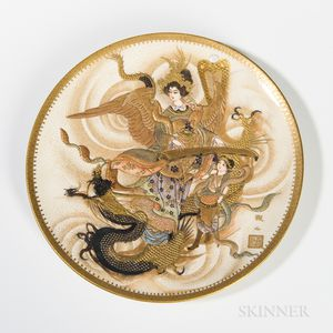 Fuzan Satsuma Plate