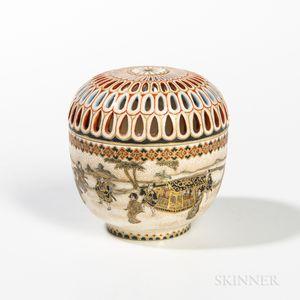 Small Hosai Satsuma Cricket Box with Cover