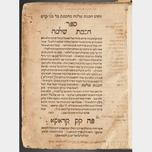 Luria, Solomon (1510-1573)   Chochmat Shlomo Maharshal